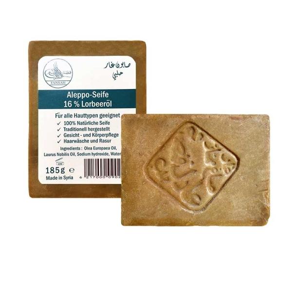 Aleppo Soap 16