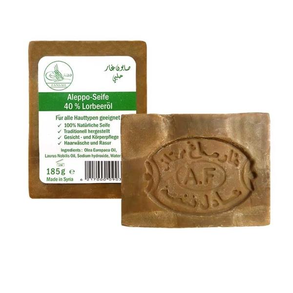 Aleppo Soap 40
